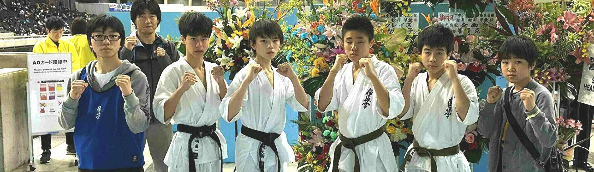 https://kyokushin-jonan-osaki.com/